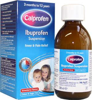 Ибупрофен для детей суспензия