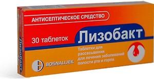 Препараты от кашл я для детей