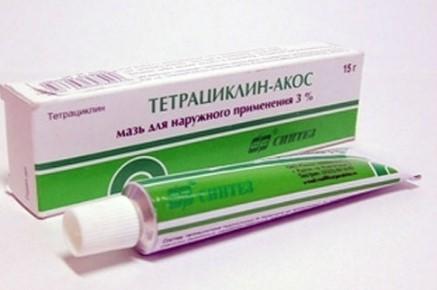 Тетрациклиновая мазь для детей - это антибиотик широкого спектра примения