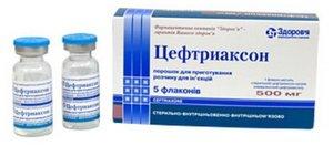 Цефтриаксон для внутримышечного или внутривенного использования