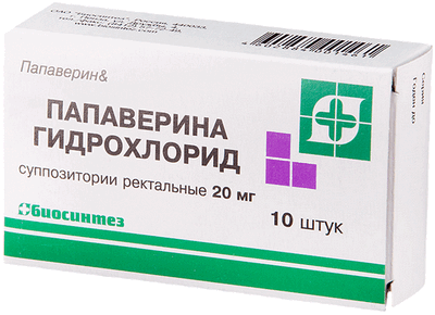 Папаверина гидрохлорид при цистите