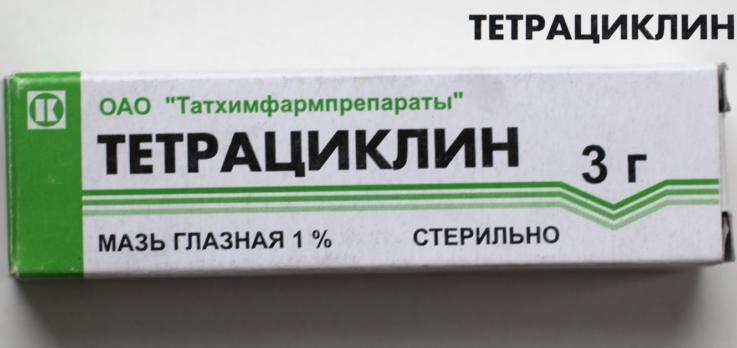 4 антибиотика, которые не следует назначать при отите