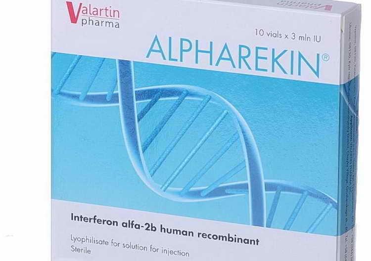 Альфарекин