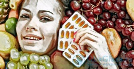 Мифы о глазных витаминах