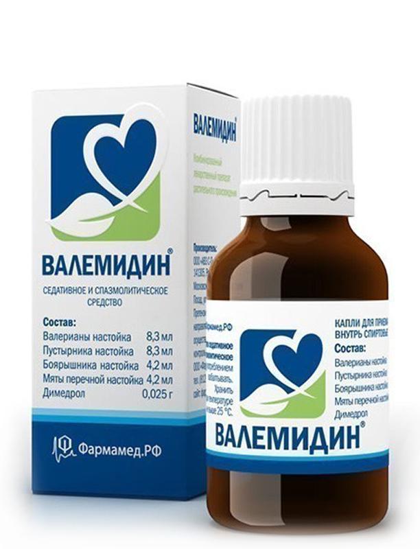 Рейтинг лучших успокоительных препаратов