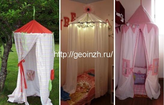 разные шатры на обруче