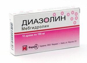 Диазолин от аллергии