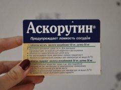Что такое Аскорутин, показания к применению, противопоказания, воздействие на детский организм