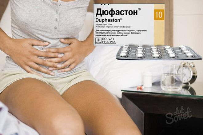 боли и таблетки