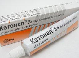 От чего помогает крем Кетонал: инструкция по применению