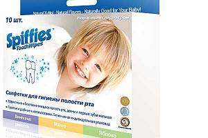 Салфетки для гигиены полости рта у детей Spiffies