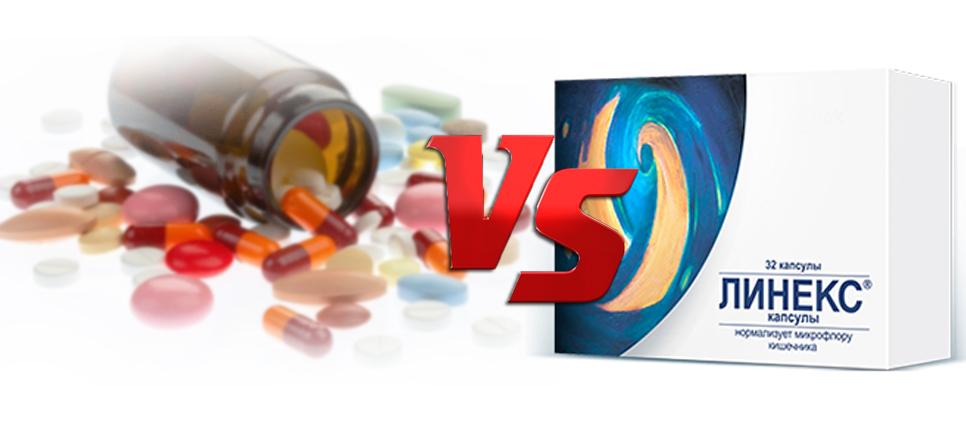 Дешевые аналоги Линекса: обзор эффективных препаратов