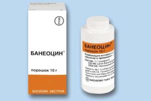 Применение Банеоцина
