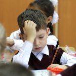 Неуспеваемость в первом классе: причины