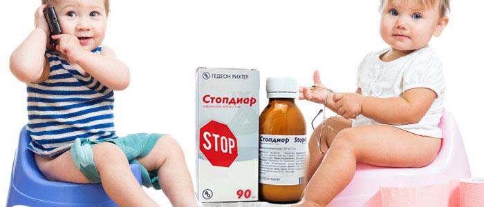 Суспензия Стопдиар для детей: инструкция по применению препарата