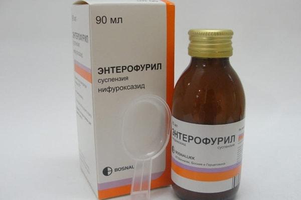 Энтерофурил Суспензия