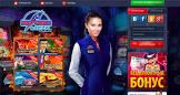 Как играть в онлайн-казино Вулкан Россия