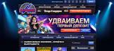 Официальный сайт клуба Vulkan Platinum