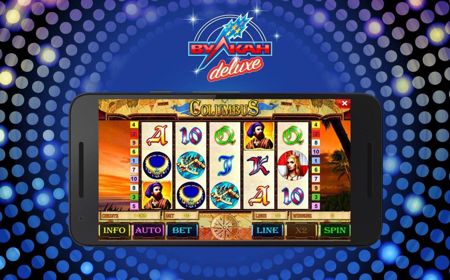 вулкан неон онлайн казино официальный сайт казино вулкан